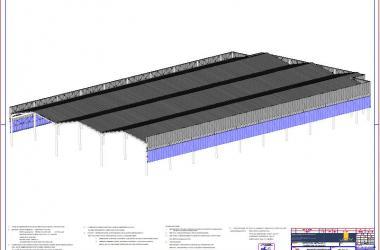 imagem Estrutura Metálica para Cobertura do Galpão 3