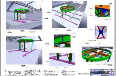 imagem Estrutura em Arco para Sala de Reuniões